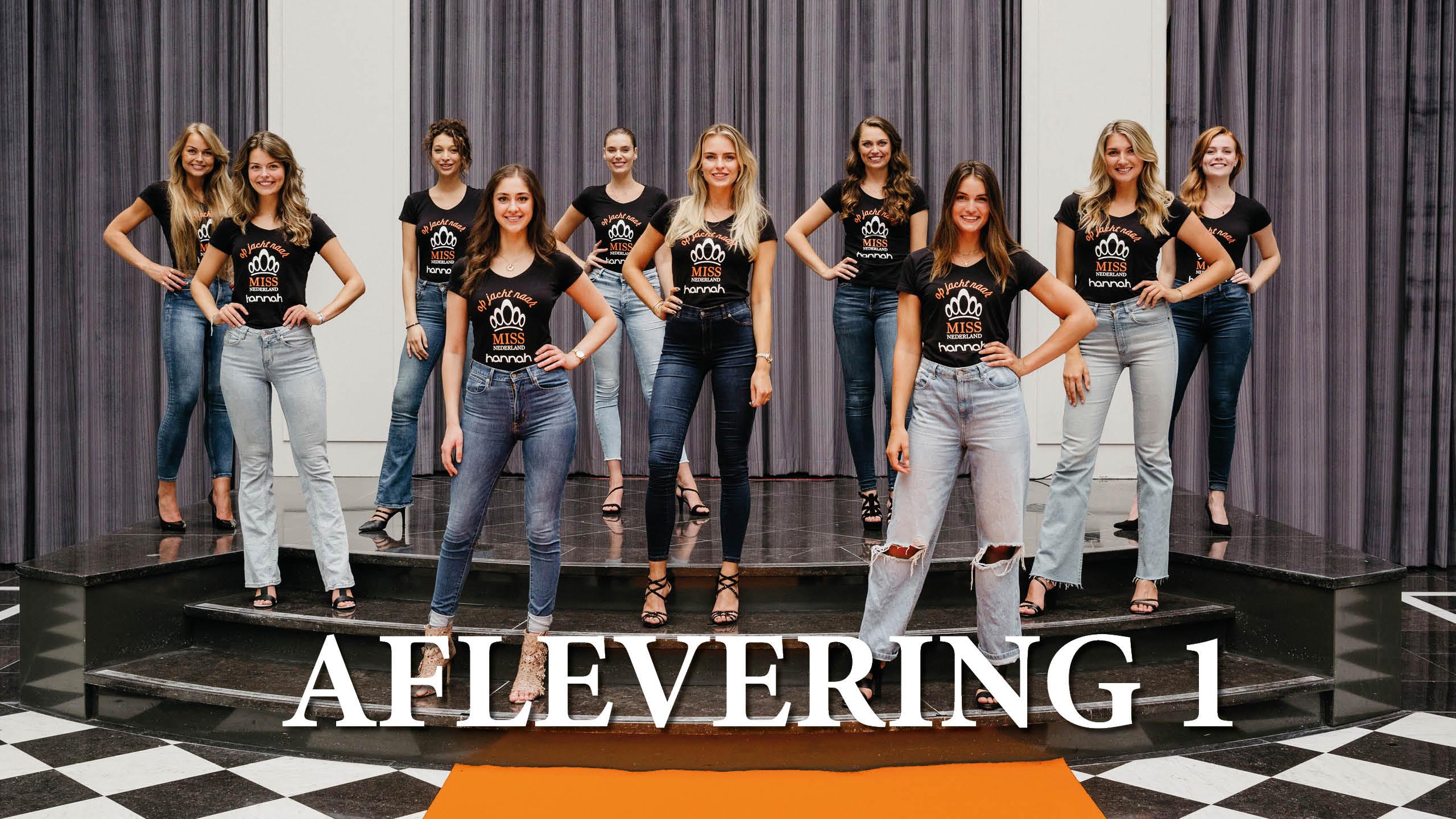 OJNDK_Op Jacht Naar De Kroon_Miss Nederland_aflevering 1